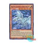 遊戯王 英語版 MVP1-EN046 Blue-Eyes Alternative White Dragon 青眼の亜白龍 (ウルトラレア) 1st Edition