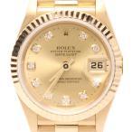 ロレックス デイトジャスト 79178G 自動巻き A番 新ダイヤ 腕時計 K18 YG シャンパン文字盤 ROLEX レディース  中古
