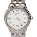 美品 ブランパン 腕時計 レマン ウルトラスリム 自動巻き ホワイト メンズ BLANCPAIN 中古