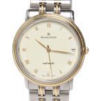 ブランパン 腕時計 SS 自動巻き メンズ BLANCPAIN 中古