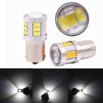 12V/24V兼用高輝度5630SMDピン180度 LEDバルブ LEDライト 車用 LEDランプ 18連SMD シングル 汎用 変換 超高輝度 2個セット ホワイト 白