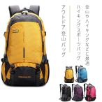 hugeled_backpack04