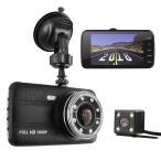 Yahoo!1storehome全金属保護ドライブレコーダー リアカメラ付き 2カメラ4.0インチ1080P 駐車監視 暗視対応 防犯 赤外線付き