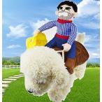 Yahoo!1storehomeおもしろ ペット用品 乗馬カウボーイ服 騎士コート 自分のペットを狂気なカウボーイの馬になりましょう〜