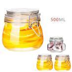 保存容器 ガラス フルーツの缶詰 瓶詰  耐気密缶 密閉ビン 密閉容器 容器 瓶 ビン 収納 ジャム蜂蜜全粒穀物ドライフルーツ500ml