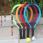 バドミントンラケットセット 子供のテニスラケットセットおもちゃ スポーツパーティー 玩具 おもちゃ 親子のゲーム 子供玩具 キッズ知育玩具4色選択