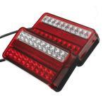 12V 20連 LED 防水 テール ランプ 左右 セット ウインカー スモール ブレーキ ライト 汎用 トラック トレーラー ボート リフト デコトラ