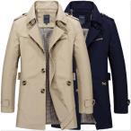 メンズ 長袖 ミリタリージャケット ミリタリーコート アウター コート ロングコート 春 秋 オシャレ シンプル ブルゾン 防寒 スタイリッシュ ボタン5色