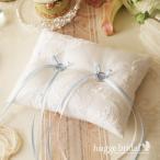 リングピロー クラシカル 完成品 ウエディング 結婚式 ファーストピロー ブルー