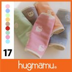 hugmamu2_au-345