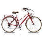 街乗り 自転車 ORTER (オルター) TR-CT701 TRAILER トレイラー レトロ デザイン おしゃれ 男女兼用 700C [直送品]