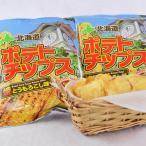 ポテトチップス 焼きとうもろこし味 70g 12袋入