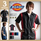 Dickies メンズ ディッキーズ ボーリングシャツ シャツ 大きいサイズ トップス