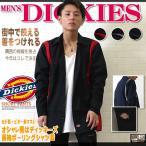 Dickies メンズ ディッキーズ ボーリングシャツ ボウリングシャツ シャツ 大きいサイズ 2016 冬コーデ