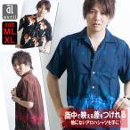 アロハシャツ メンズ 半袖シャツ シャツ カットソー B 2 トップス