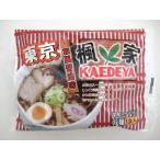 焼きアゴ・鰹・旨味がギッシリ。魚系和風醤油!東京ラーメン「楓家」の味をご家庭で簡単に!