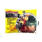 熊本ラーメン「もっこす亭」 じっくり煮込んだ豚骨とマー油(香味油)のハーモニー!ご家庭で簡単に!