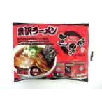 ちぢれ麺とあっさり醤油!米沢ラーメン「三男坊」の味をご家庭で簡単に!