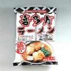 自家製低温熟成麺使用 喜多方ラーメン醤油味 豚のコクと煮干しの風味がもやしに合います!是非、もやしを入れて食べてください!