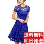 エレガント 王女のドレス セクシーレースドレス パー