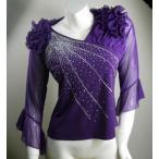 発表会衣装 日本メーカー社交ダンス 高級紫のゴージャスフリルスリーブトップス 高級2way生地高級メッシュ