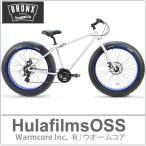 ファットバイク 26インチ 24段変速 ブロンクス (ホワイトxブルーリム)