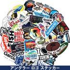 ステッカー アングラー ロゴ フィッシング アウトドア 釣り スポーツ デコレーション シール 900110