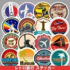 ステッカー 旅行 レトロ ロゴ デコレーション シール 900117