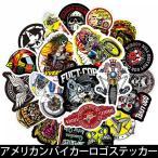 ステッカー アメリカン バイカー ロゴ シール スカル チョッパー バイク デコレーション 900300