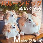 犬 ぬいぐるみ Mサイズ コギー 球体 クッション 抱き枕 枕 ぬいぐるみ ビッグサイズ 大きい 癒し おもちゃ 玩具 プレゼント 970905