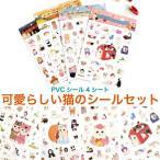 ショッピングシール 猫 シールセット 可愛い ステッカー シール ファンシーグッズ アニマル 人魚姫 花 ハロウィン 手帳 ラッピンググッズ プレゼント 雑貨 980307
