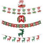 クリスマス デコレーション ガーランド 旗 オーナメント 飾り クリスマスグッズ クリスマスツリー 装飾 トナカイ サンタ 文字 X961103