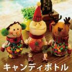 雪だるま型 キャンディボトル イベント クリスマスグッズ X'mas インテリア クリスマス ボトル ラッピンググッズ 雑貨 小物入れ X961107