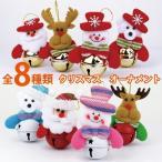訳あり クリスマス オーナメント クリスマスツリー ツリー 飾りクリスマスグッズ X'mas インテリア小物 ツリー パーティーグッズ X961109-b