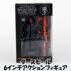 スター ウォーズ ダース モール フィギュア star wars darth maul ハズブロ hasbroプレゼント コレクション 並行輸入 980502