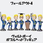フォールアウト ヴォルトボーイ ボブルヘッド フィギュア Fallout Vault Boy Bethesda バブル ボビング おもちゃ 並行輸入 980612