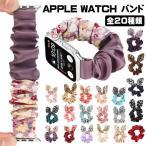 アップルウォッチ バンド 腕時計ベルト Apple Watch バンド series5 4 3 2 1 アップルウォッチ ベルト 44mm 40mm 38mm 42mm 可愛い 花柄 セット