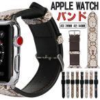 Apple watch バンド おしゃれWatch アップル ウォッチ バンド series 5 40mm 44mm series4 アップルウォッチ ベルト 3 2 1 38mm 42mm 人気 高級感