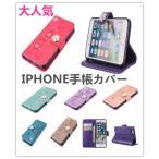 Yahoo!とりよせ屋iphone 7  iphone 8 可愛い花柄 押し花柄 手帳型 ケース カバー 手帳  スマホケース レディース 全面保護 カードポケット付き スタンド新商品