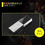 USBメモリ 2.0 64GB 透明 USBメモリ LED 防水 学生/友人/恋人/ギフト 記念品 ブルー iitrust D444-C-B