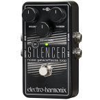 Electro-Harmonix ノイズゲート Silencer ノイズサプレッサー ノイズリダクション 並行輸入品
