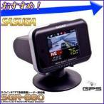 SASUGA リモコン付き GPSレーダー探知機 12V/24V車対応 SGR-880 フルカラー2.0型液晶 オービス 5バンド オービス直前速度アナウンス