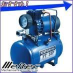 大自工業 メルテック meltec オイルレス方式 ミニエアーコンプレッサー タンク付 「 FT-35P 」 高圧力 8キロ DC12V 空気入れ