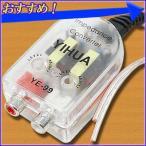 2ch ハイローコンバーター RCA 出力変換 ゲイン調節付き 左右独立型の感度調整ボリューム付きコンバーター アンプ ウーハー オーディオ スピーカー