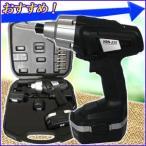 インパクトドライバー 充電式 インパクトドライバー 14.4V 150Nm 「 HRN-235 」 ライト付き 回転 打撃 電動 ドリル セット