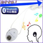 Bluetooth イヤホン ブルートゥースイヤホン シーネット 「 KSBTY02 WH 」 ホワイト イヤフォン マイク スピーカー ヘッドホン ネックストラップ 送料無料