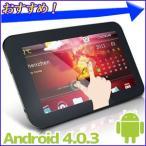 恵安 KEIAN 7インチ アンドロイドタブレット ATB701A アンドロイド android 無線LAN対応 wi-fi microSD タブレットPC