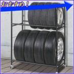 タイヤスタンド ワイド カバー付 幅92.3×奥行46cm 「 VS-R064 」 直径64cm以内のタイヤ対応 耐荷重 120kg 上段から下段高さ 55cm 65cm 75cm 3段階