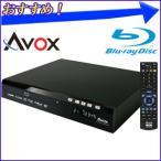 ブルーレイプレイヤー Blu-ray HBD-2280S DVD BD ブルーレイ プレーヤー ブルーレイディスクプレーヤー HDMI コンパクト