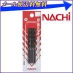 ナチ NACHI 鉄工用 ドリル 5本入 2.2mm ドリル刃 ストレートドリル ビット 鉄工用ドリル 鉄工ドリル 刃 ドリルビット
